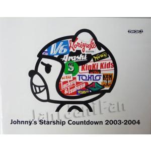 店長おすすめ ★ DVD ★ 嵐 ほか 「Johnny's Starship Countdown 2003-2004」 Web限定盤 [jodv004]|janijanifan