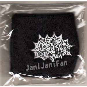 リストバンド ★ ジャニーズ 2004-2005 「Johnny's COUNTDOWN CONCERT(カウコン)」 [jogd006]|janijanifan