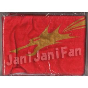 マフラータオル ★ ジャニーズ 2011-2012 「Johnny's COUNTDOWN CONCERT(カウコン)」|janijanifan
