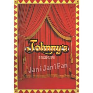 パンフレット ★ 嵐・近藤真彦・KinKi Kids・V6ほか 1998 「Johnny's in TAKARAZUKA」 [jopf026]|janijanifan