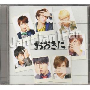 CD ★★ ジャニーズWEST 2014 シングル 「ジパング・おおきに大作戦 / 夢を抱きしめて」 初回盤C [jwdv003]|janijanifan
