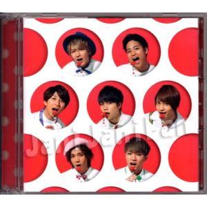 CD+DVD ★★ ジャニーズWEST 2017 シングル 「おーさか☆愛・EYE・哀/Ya! Hot! Hot!」初回盤A [jwdv049]|janijanifan