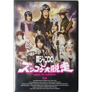 2CD+DVD ☆ 関ジャニ∞ 2007 アル...