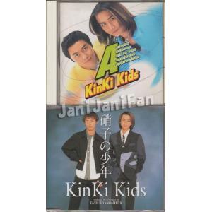 CD ★★ KinKi Kids 1997 シングル+アルバム 「硝子の少年」+「Aアルバム」 初回限定セットパッケージ ※特典付 [kkdv007]|janijanifan