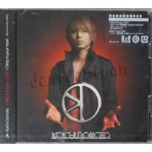 CD+DVD ★ 堂本光一 2006 シングル 「+MILLION but -LOVE/Deep in your heart」 初回盤B|janijanifan