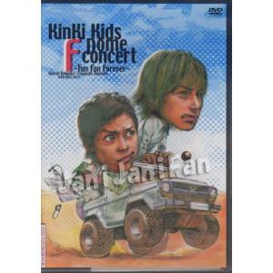 DVD(2枚組) ★ KinKi Kids 「KinKi Kids Dome F Concert 〜Fun Fan Forever〜」 [kkdv013]|janijanifan