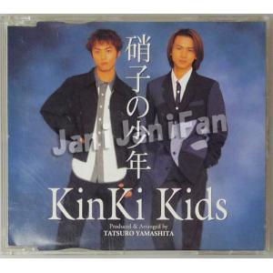8cmCD ★★ KinKi Kids 1997 シングル 「硝子の少年」 ※12cmCD用ジャケット|janijanifan