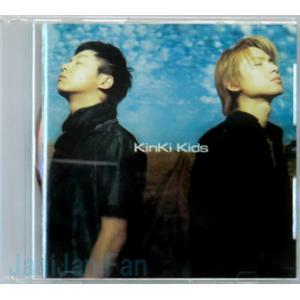 CD ★ KinKi Kids 2002 シングル 「カナシミブルー」 初回限定盤[kkdv034]|janijanifan
