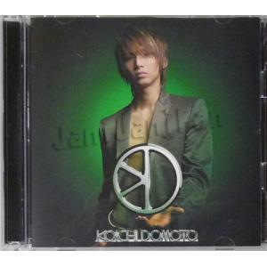 CD+DVD ★ 堂本光一 2006 シングル 「Deep in your heart/+MILLION but -LOVE」 初回盤A|janijanifan