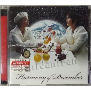 CD ★ KinKi Kids 2006 シングル 「Harmony of December」 初回限定盤※ラバーバンド無|janijanifan