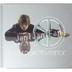 CD+フォトブック ★ 堂本光一 2006 アルバム 「Mirror」 初回限定盤 [kkdv046]|janijanifan