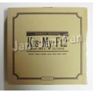カレンダー ★ Kis-My-Ft2 2013-2014 [kmca02]|janijanifan