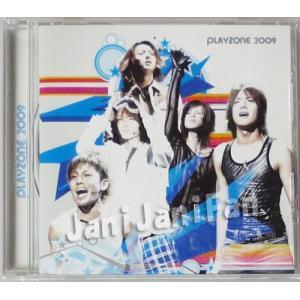 CD ★ Kis-My-Ft2・屋良朝幸・内博貴ほか オリジナルサウンドトラック 舞台 「PLAYZONE 2009 〜太陽からの手紙〜」|janijanifan