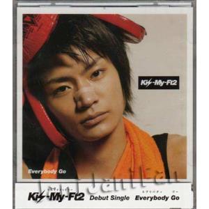 CD ★ Kis-My-Ft2 2011 シングル 「Everybody Go」 キスマイショップ限定(横尾渉ver.) ※未開封・キーホルダー付|janijanifan