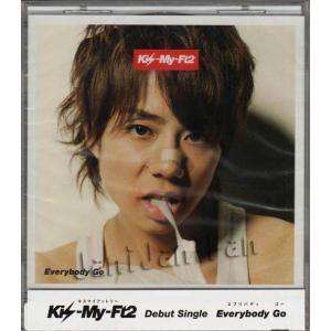 CD ★ Kis-My-Ft2 2011 シングル 「Everybody Go」 キスマイショップ限定(北山宏光ver.) [kmdv006] ※キーホルダー欠・未開封|janijanifan
