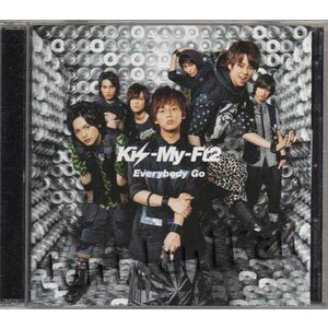 CD+DVD ★ Kis-My-Ft2 2011 シングル 「Everybody Go」 初回生産限定盤B [kmdv008] ※未開封|janijanifan