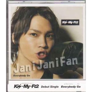 CD ★ Kis-My-Ft2 2011 シングル 「Everybody Go」 キスマイショップ限定(二階堂高嗣ver.) ※未開封・キーホルダー付|janijanifan