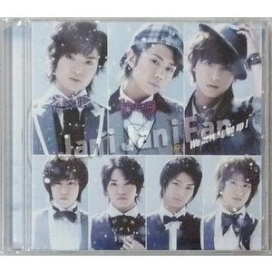 CD ★ Kis-My-Ft2 2011 シングル 「We never give up!」 ローソン・HMV限定盤 ※特典欠 [kmdv015]|janijanifan
