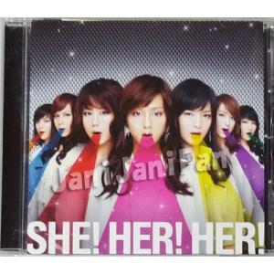 CD ★ Kis-My-Ft2 2012 シングル 「SHE!HER!HER!」 通常盤|janijanifan