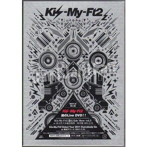 DVD(2枚組) ★★ Kis-My-Ft2 2011「Kis-My-Ftに逢えるdeShow vol.3 at国立代々木第一体育館/Debut Tour 2011 Everybody Go at横浜アリーナ」 初回限定盤|janijanifan
