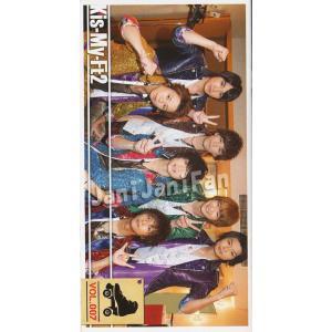 FC会報 ★★ Kis-My-Ft2 vol.07 [kmfc07]