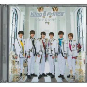 CD+DVD ★★ King & Prince 2018 シングル 「シンデレラガール」 初回限定盤A [kpdv001] janijanifan