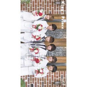 FC会報 ★★ King & Prince Vol.01 [kpfc001] janijanifan