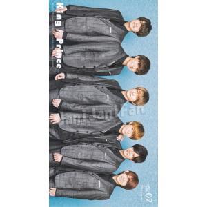 FC会報 ★★ King & Prince Vol.02 [kpfc002] janijanifan