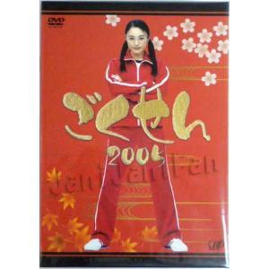 DVD-BOX(5枚組) ★ 赤西仁・亀梨和也 ドラマ 「ごくせん2005」 [ktdv004]|janijanifan
