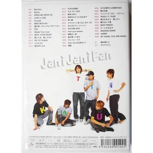 DVD ★★ KAT-TUN 2003 「お客様は神サマーConcert 55万人愛のリクエストに応えて!! (2002)」 [ktdv007]|janijanifan|02