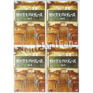 DVD-BOX(5枚組) ★ 亀梨和也・山下智久・中島裕翔 2006 ドラマ 「野ブタ。をプロディース (2005)」 [ktdv009]|janijanifan|03