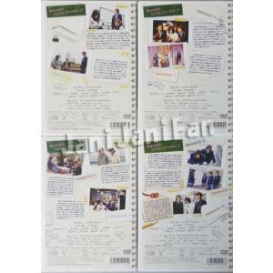 DVD-BOX(5枚組) ★ 亀梨和也・山下智久・中島裕翔 2006 ドラマ 「野ブタ。をプロディース (2005)」 [ktdv009]|janijanifan|04