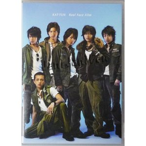 DVD ★ KAT-TUN 2006 「Real Face Film」 ※未開封 [ktdv010]|janijanifan