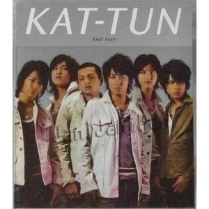 CD ★ KAT-TUN 2006 シングル 「Real Face」 初回限定盤 中丸雄一ver. ※未開封|janijanifan
