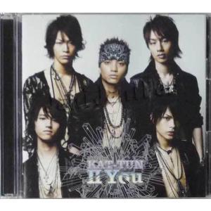 CD(2枚組) ★ KAT-TUN 2007 アルバム 「cartoon KAT-TUN II You」 初回限定盤 janijanifan
