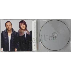 CD ★★ KAT-TUN 2006 シングル 「僕らの街で」 通常盤初回プレス仕様(6曲入)|janijanifan|03