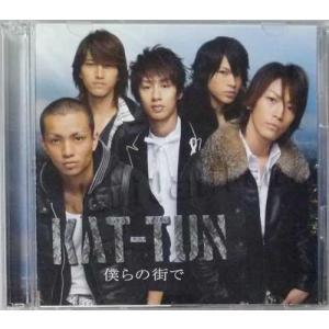 CD+DVD ★ KAT-TUN 2006 シングル 「僕らの街で」 初回限定盤|janijanifan