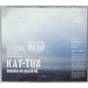 CD+DVD ★ KAT-TUN 2006 シングル 「僕らの街で」 初回限定盤|janijanifan|02