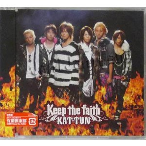 CD ★ KAT-TUN 2007 シングル 「Keep the faith」 通常盤 ※未開封|janijanifan