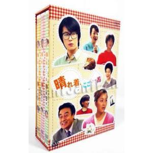 DVD-BOX(3枚組) ★ 赤西仁 2006 ドラマ 「晴れ着、ここ一番 (2000)」 [ktdv040]|janijanifan