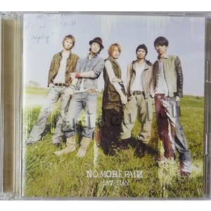CD+DVD ★ KAT-TUN 2010 アルバム 「NO MORE PAIИ」 初回限定盤 ※ケース難 [ktdv133]|janijanifan