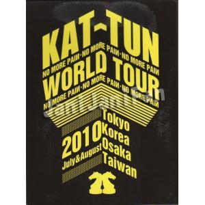 DVD(3枚組) ★ KAT-TUN 「-NO MORE PAIИ- WORLD TOUR 2010」 初回限定盤 [ktdv134]|janijanifan