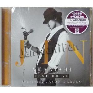 CD ★ 赤西仁 2011 ミニアルバム 「TEST DRIVE featuring JASON DERULO」 通常盤 [ktdv140]|janijanifan