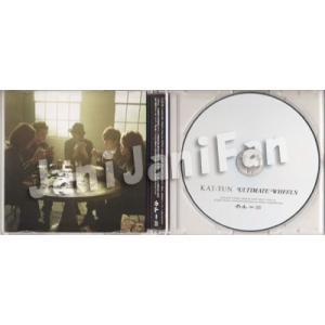 CD ★ KAT-TUN 2011 シングル 「ULTIMATE WHEELS」 通常盤 ※未開封 [ktdv148] janijanifan 03