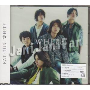 CD+DVD ★★ KAT-TUN 2011 シングル 「WHITE」 初回限定盤  [ktdv151]|janijanifan