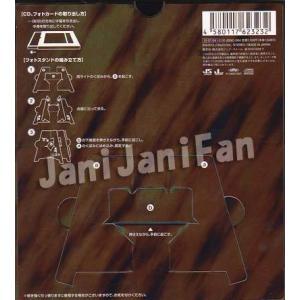 CD+グッズ ★ KAT-TUN 2012 シングル 「TO THE LIMIT」 スペシャル盤 janijanifan 02