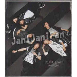 CD+グッズ ★ KAT-TUN 2012 シングル 「TO THE LIMIT」 スペシャル盤 janijanifan 03