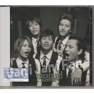 CD ★ KAT-TUN 2010 シングル 「Going!」 初回限定盤2 ※未開封 [ktdv157] janijanifan