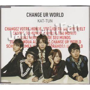 CD ★ KAT-TUN 2010 シングル 「CHANGE UR WORLD」 通常盤 ※未開封 [ktdv159]|janijanifan