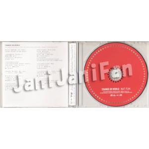 CD ★ KAT-TUN 2010 シングル 「CHANGE UR WORLD」 通常盤 ※未開封 [ktdv159] janijanifan 03